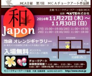 EPSON001 (4)